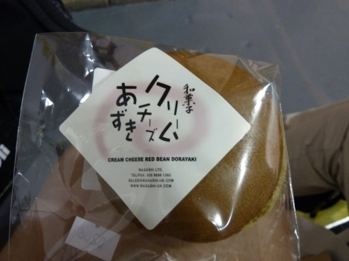 Red bean & cream cheese dorayaki