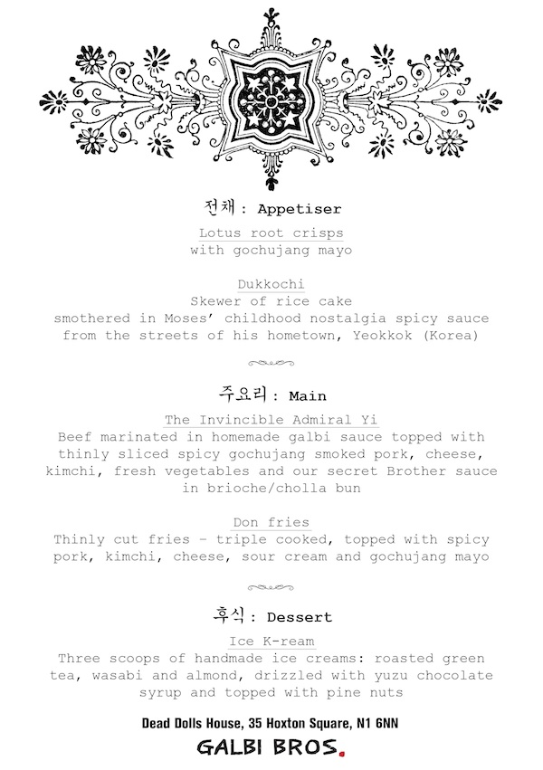 Galbi Bros menu