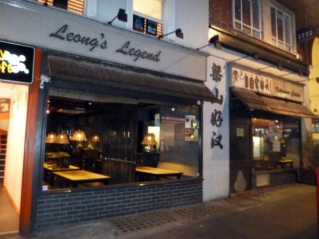 Leong's Legend