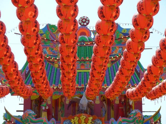 Lanterns pretty