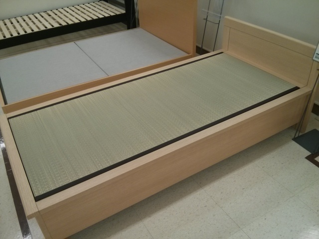 Oh look, the love child of a tatami bed coupling...