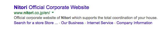 Nitori Google