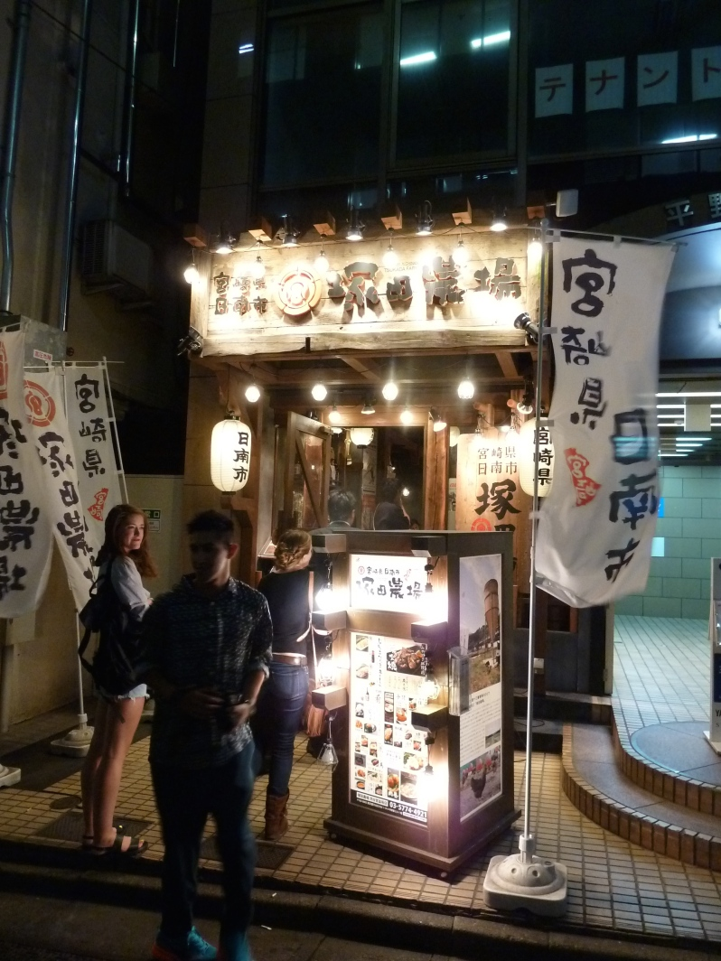 Izakaya - AKA Japanse pub