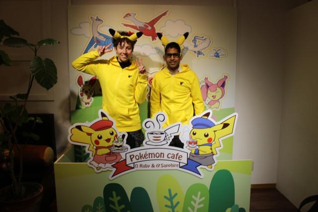 I'm a Pikachu!