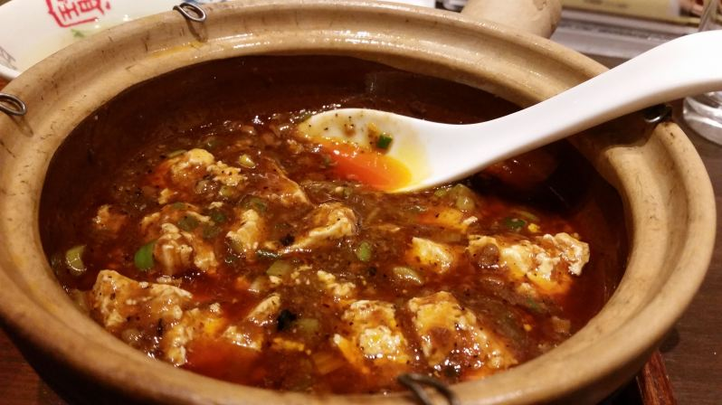 Mapo doufu at Kouyo, Shindaita