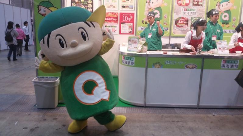 Hey Q-Chan!