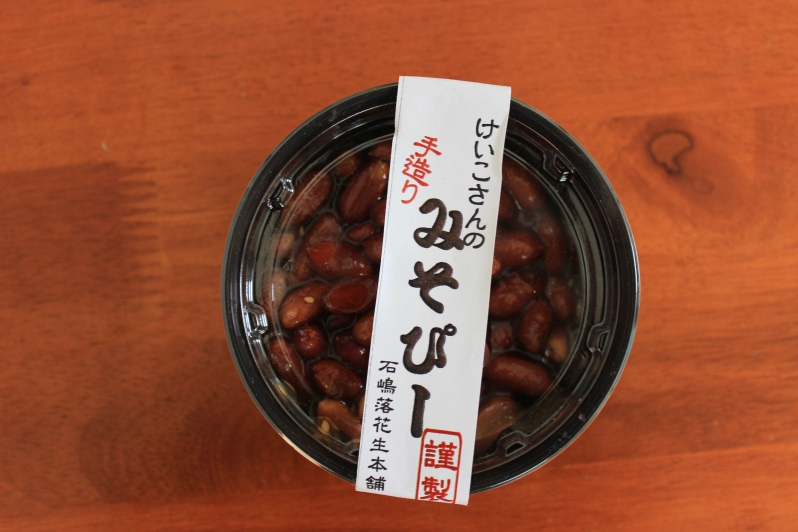 Peanuts in sweet miso - OMG!