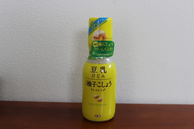 Yuzu pepper