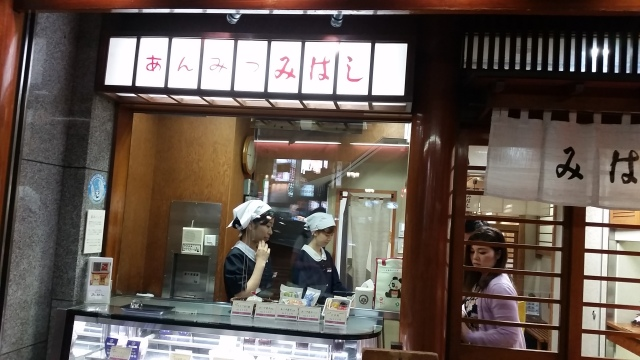 Mihashi Ueno shop front - there's a take-out window