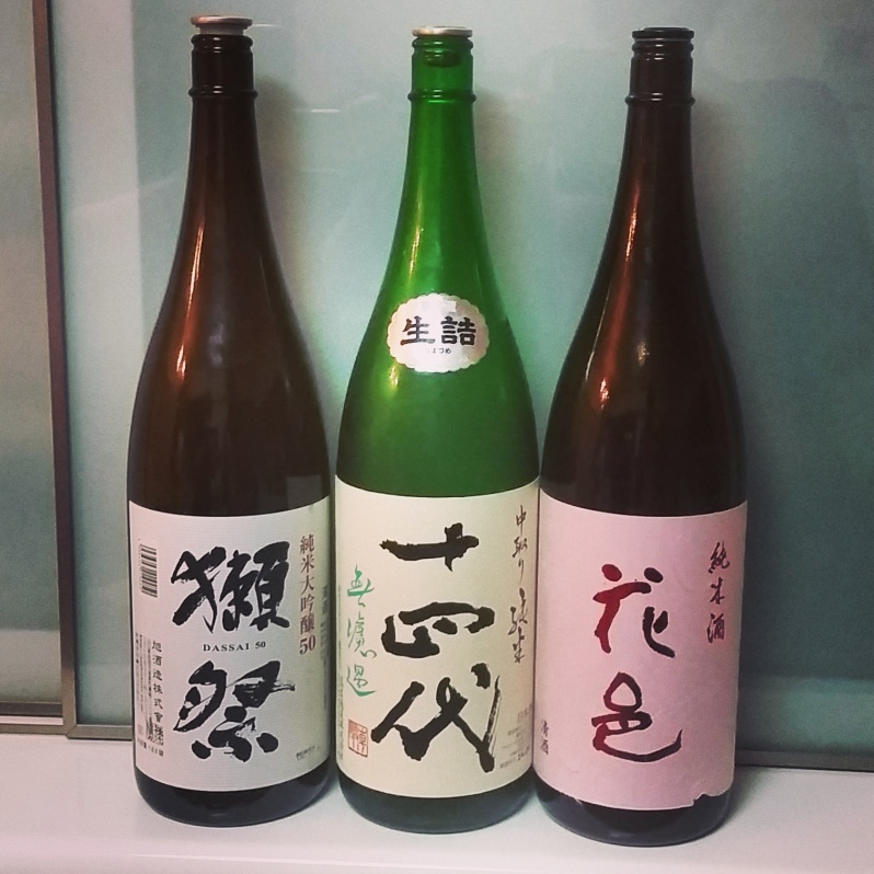 From left to right:  Daissan (獺祭); Juyondai (十四代); Hanairo (花色)